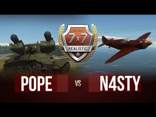 Victory cup | 7x7 | pope vs. n4sty |