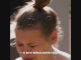 Хулиганы 2 сезон — СКОРО!