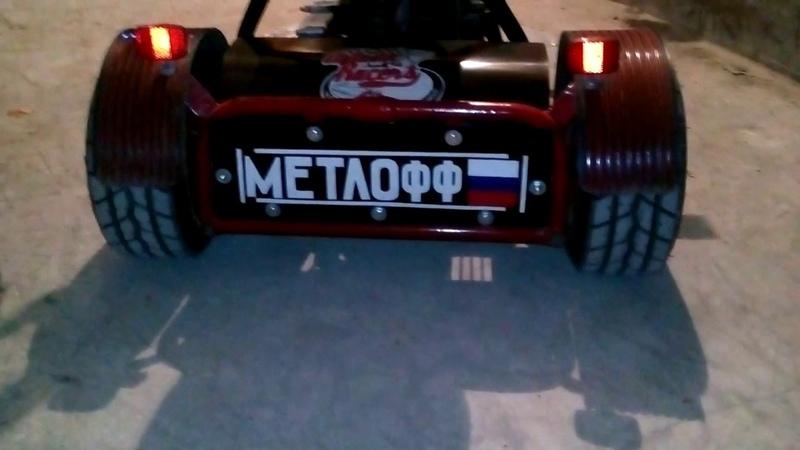 Мотосамокат МЕТЛОФФ,разварки,амортизаторы,картинг-резина.