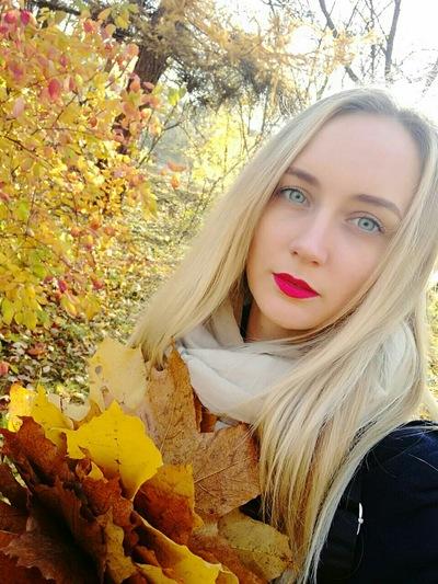 Кристина Макаренко