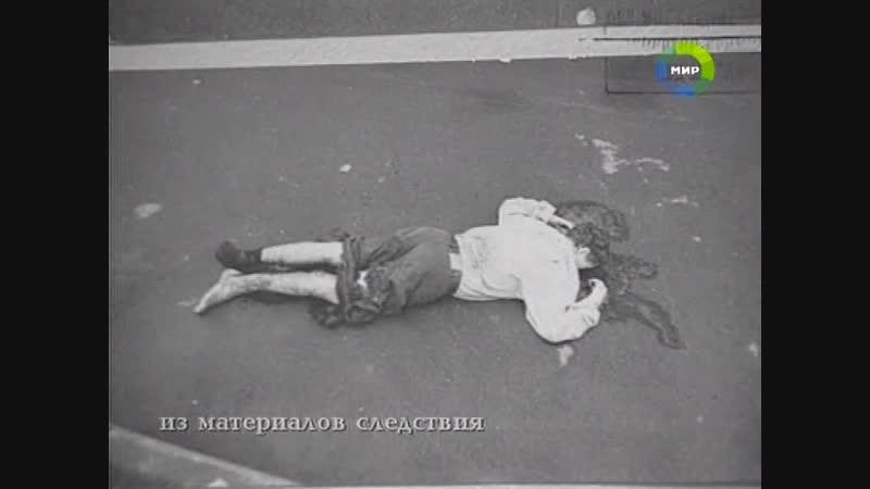 Новокузнецкая ОПГ. Время расплаты (Фильм В. Микеладзе, 1999)