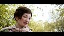 GLÜCK Filmclip Du bist mein Wuppdich - Ab 23. Februar im Kino