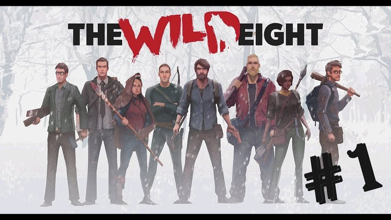Упал в лесах Аляски ⇒ The Wild Eight 1