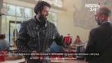 Музыка из рекламы Нескафе 3 в 1 Профессор биологии (2018)