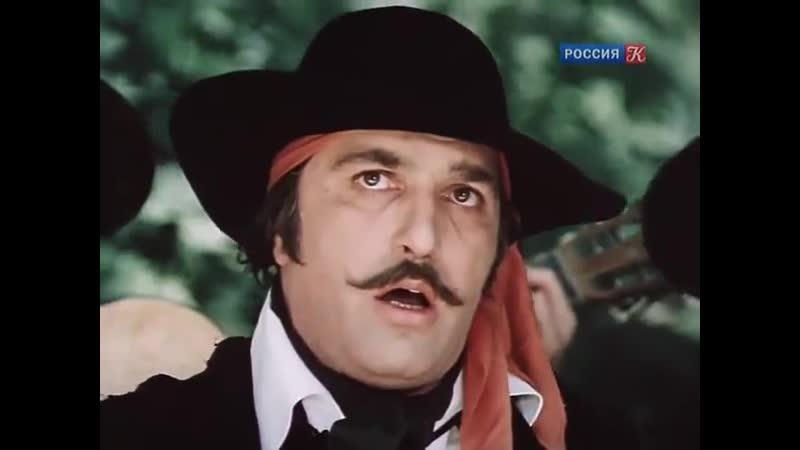 Серенада - из хф Мой нежно любимый детектив, ДГ