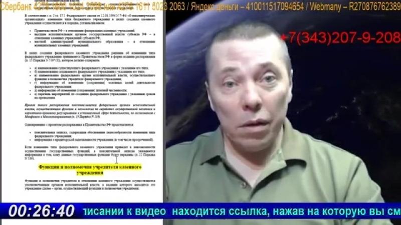 112 А Злоказов. ОКОПФ - 75104 или 75404 - федеральные государственные казенные учреждения (Гражданин СССР, код 810)
