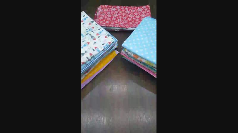 Посылка с тканью ( закупка 2)