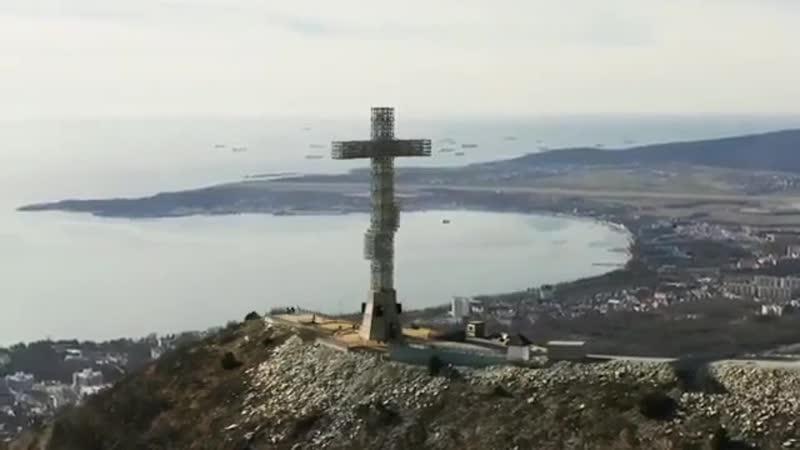 Православный крест в Геленджике. Высота 43 м.