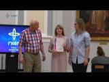 награждение победителей конкурса Лучшее общежитие ГУАП