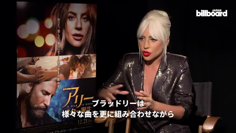 Интервью для Billboard Japan (16.12.2018)