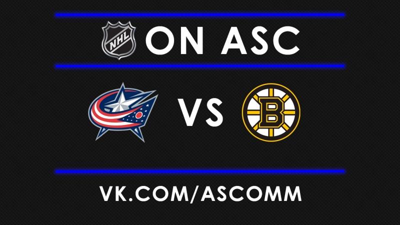 NHL | Blue Jackets VS Bruins