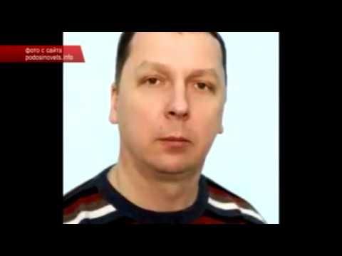 25 марта 2013 года. В ДТП погиб Глава Подосиновского района