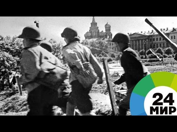 Шаг к Победе Как Красная армия выбила фашистов из Великого Новгорода МИР 24