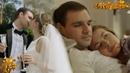 В белом платье ты-небесной красоты)Олеся Фаттахова Артём Алексеев)Сердце матери