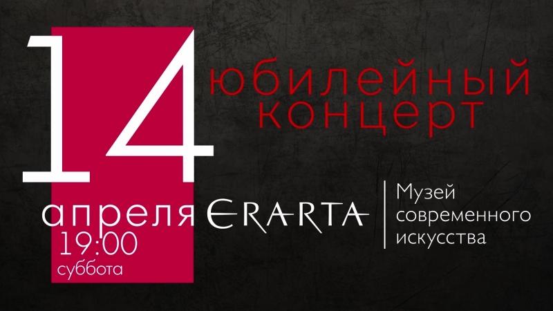 Сергей Ефременко (МК) - Группе S.P.O.R.T. - 25!