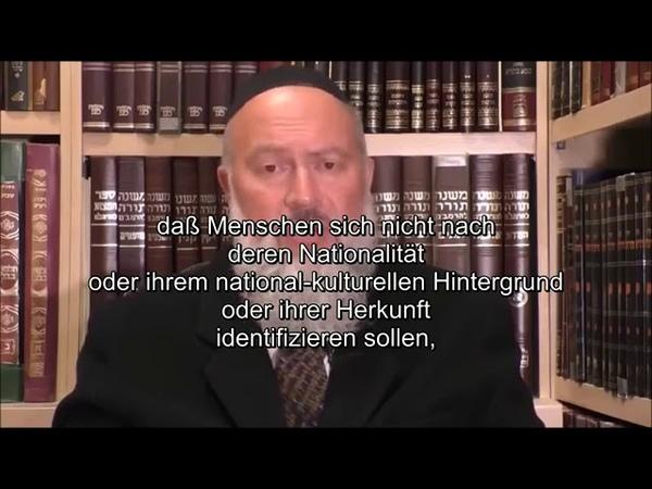 Rabbi David Bar Hayim zum Antisemitismus UN Migration Plan der New World Order !