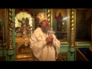 Проповедь епископа Максима в день памяти равноапостольного князя Владимира