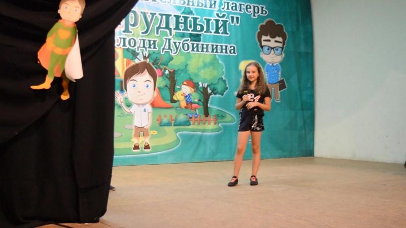 Изумрудное ТВ Выпуск 6