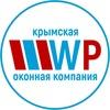 Оконная компания WinPlast - купить окна в Крыму