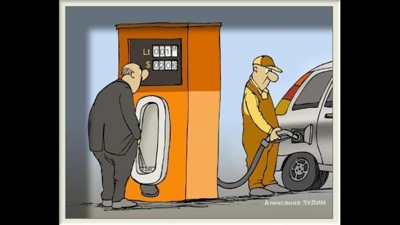 Присадки в бензин, последствия.