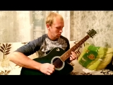 Metallica -Nothing Else Matters исполнение Ванько