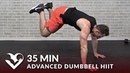 35 Min Advanced Dumbbell HIIT Workout - Hard High Intensity Workouts at Home for Women Men