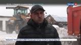 Новости на Россия 24 На южном побережье Камчатского края порывы ветра достигли 40 метров в секунду