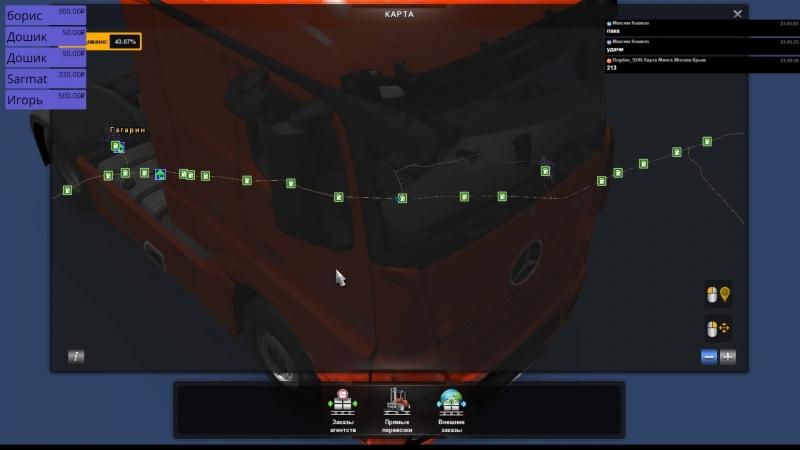 V4.4 В разработке половина параллельной дороги на Можайск детализировано обзор
