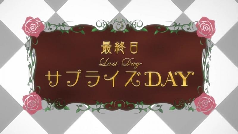Амнезия OVA ОВА 1 сезон 13 серия