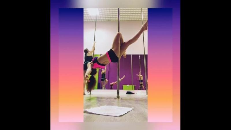 Pole Dance Fitness 💙