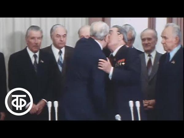 Вручение награды Юрию Андропову Время Эфир 24 08 1979 г 1979