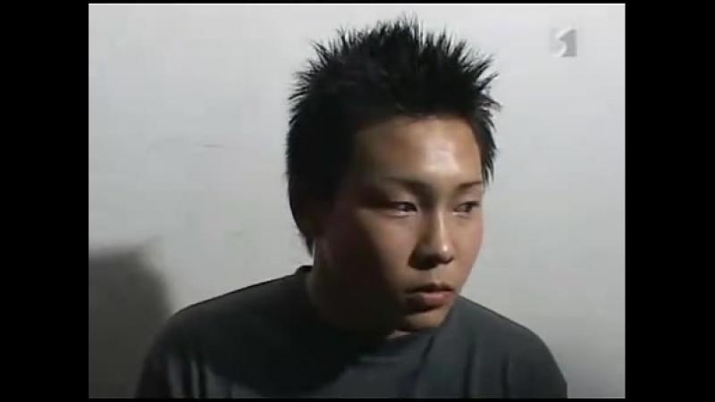 Katsuhiko Nakajima vs John Goldenboy Leigh X1 MMA 9 6 2003