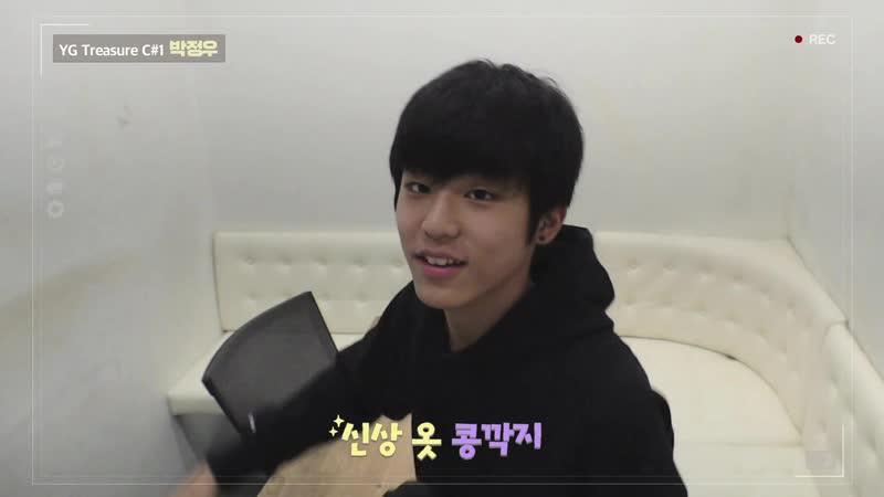 TREASURE BOX «PARK JEONGWOO» DIARY CAM 1