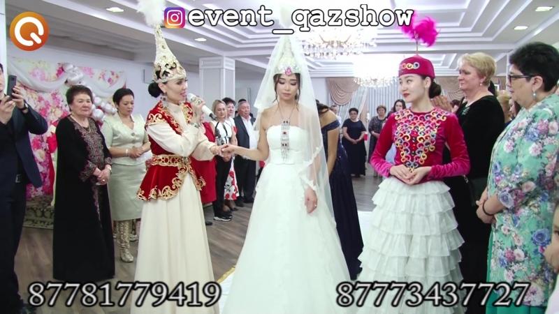 Карина Кыз Узату Астана 2018