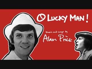 Alan Price - O, Lucky Man! (video album) 1973