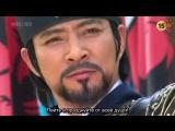 [Тигрята на подсолнухе] - 104/134 - Тэ Чжоён / Dae Jo Yeong (2006-2007, Южная Корея)