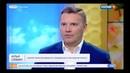 Илья Семин рассказал о предложении ОНФ установить KPI для сотрудников служб занятости