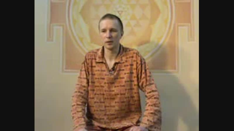 Йога Влюбленности. Вопросы к лекции. Ч5. В. Запорожцев. 2010.04.03.