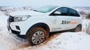 Lada XRAY CROSS Зимний Тест Драйв на Оффроуде
