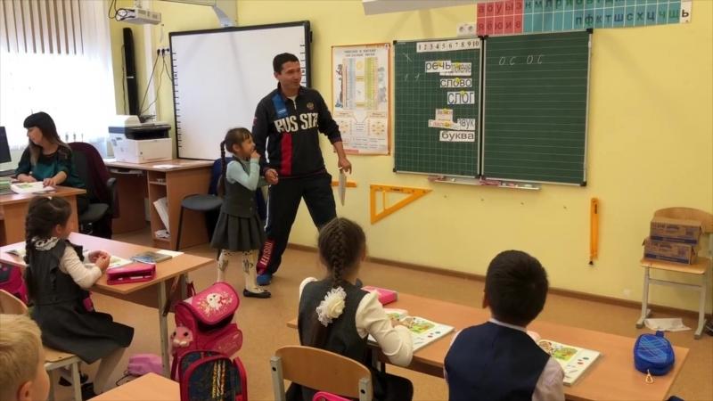 Открытые уроки по тхэквондо в Санкт-Петербургской муринской школе №1
