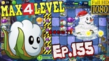Plants vs. Zombies 2 (China) - Snow Cotton MAX 4 level - Dark Ages Night 12 (Ep.155)
