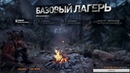 Rise of the Tomb Raider™ стрим -8