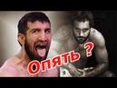 Расул Мирзаев Снова Попал в Не приятную Историю