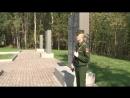 Реконструирован мемориал на Ленинградском шоссе