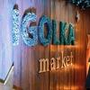 Дизайн-маркет IGOLKAmarket!