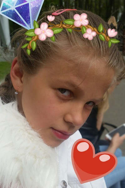 Аня Залевская