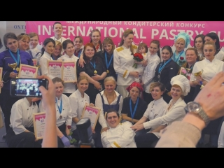 Санкт-Петербург. International Pastry Cup.