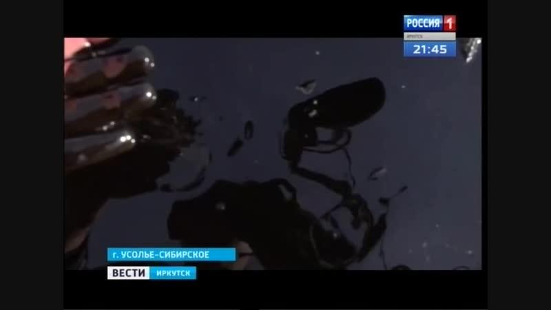 Огромное пятно нефтепродуктов обнаружено на реке Ангаре в Усолье-Сибирском (1)