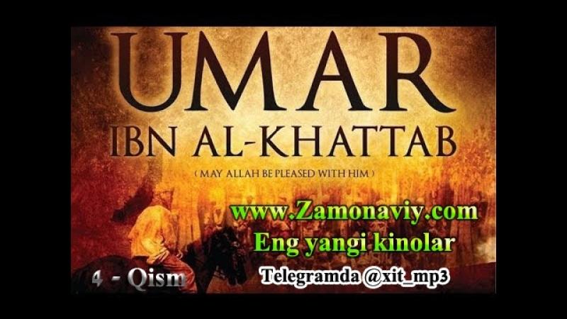 UMAR IBN XATTOB R.A. Haqida (4 qism)