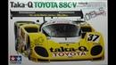 Обзор Taka-Q Toyota 88C-V Tamiya 1/24 (сборные модели)